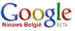 [Google News]